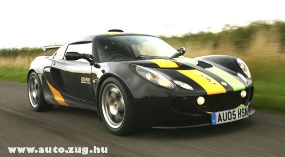 Lotus Exige 265