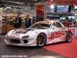 Mazda RX7-es